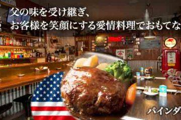 isico(公財)石川県産業創出支援機構さまの元気印商店応援サイト「店ナビいしかわ」で当店を取り上げていただきました。