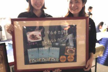 今日は小松駅高架下でVIN VINOバンビーノのイベント来てます!みなさんぜひ遊びに来てください👍レッツゴー!👍👍